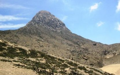 Enjuiciarán al Gobierno Regional por atentar contra cerro Campana