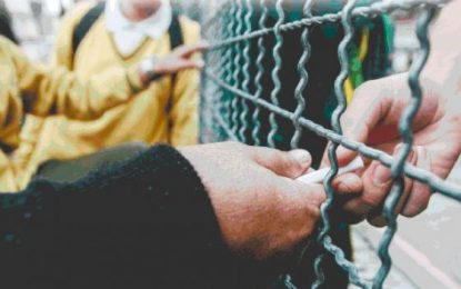 Detenidos habrían vendido droga a varios escolares