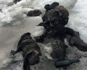 Confirman la identidad de la pareja momificada que fue hallada en un glaciar