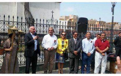 """Con proyecto """"Trujillo Florece"""" buscan recuperar la ciudad y ponerla en valor"""