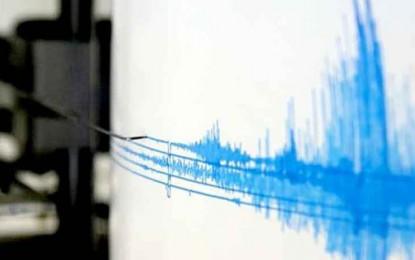 Terremoto de 6.5 grados sacude el sudoeste de Japón